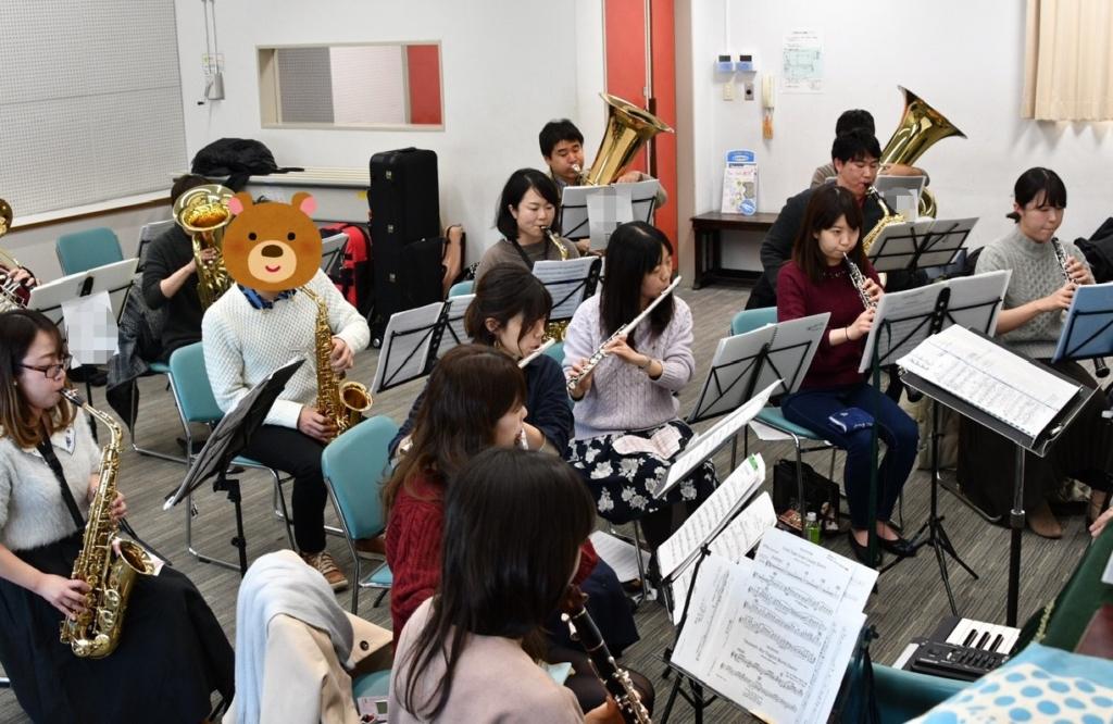横浜市一般吹奏楽 クラリネット募集中!