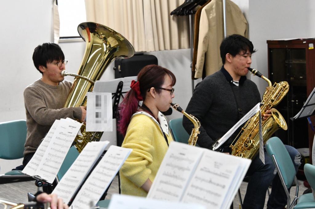 横浜市一般吹奏楽 バスクラ募集中!