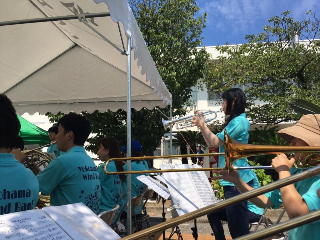 横浜市 一般吹奏楽トランペット募集中