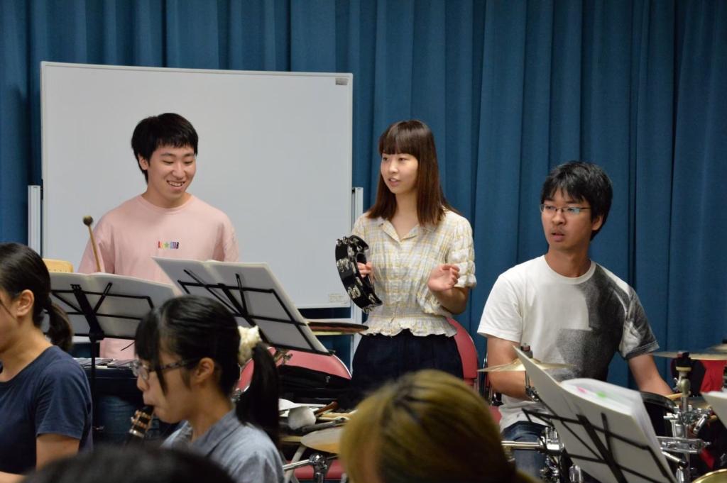 横浜市一般吹奏楽団 打楽器募集中!