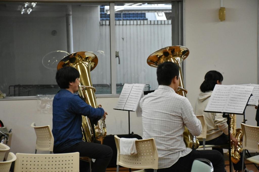 横浜市一般吹奏楽 チューバ募集中!