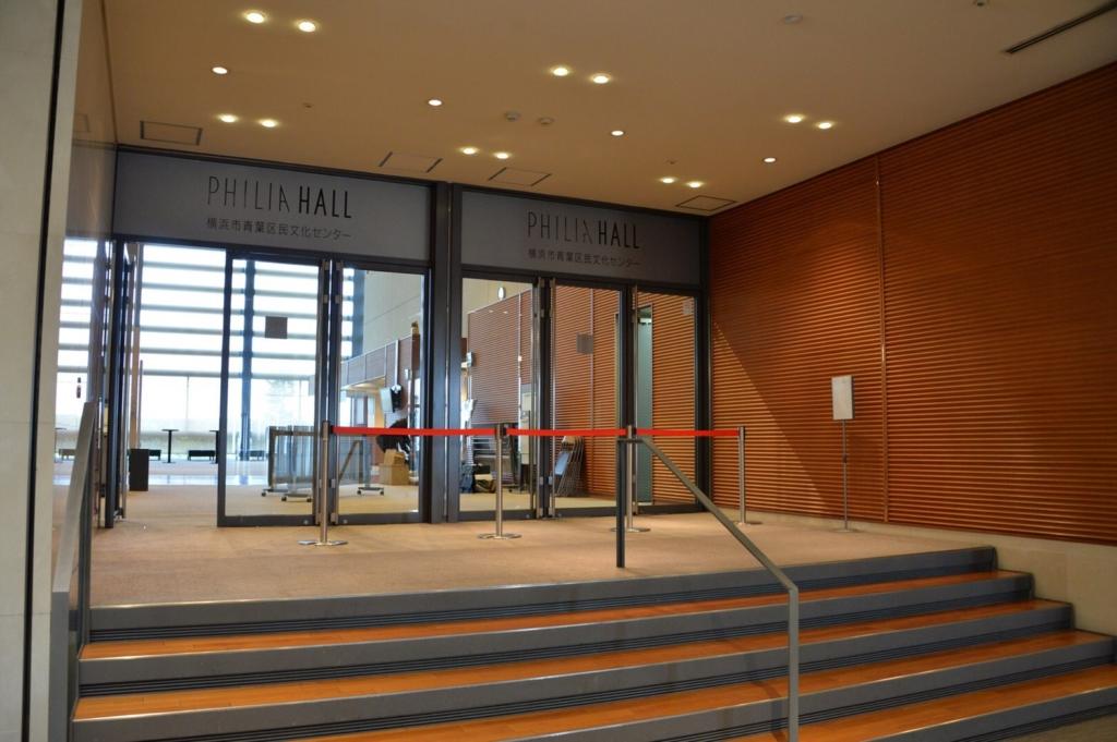 横浜市一般吹奏楽団 フィリアホール