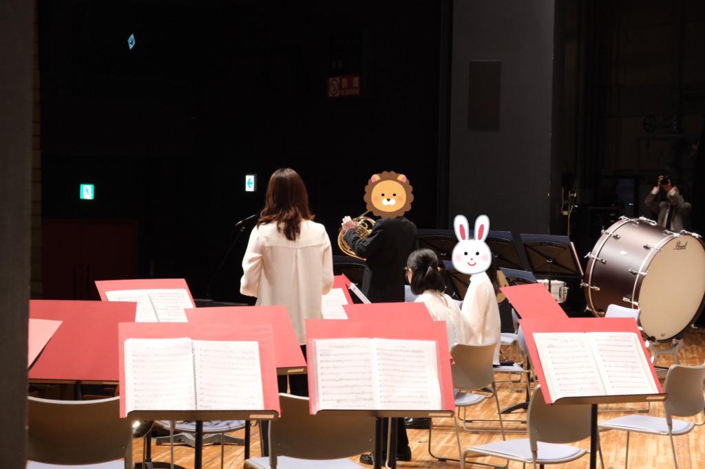 横浜市 一般吹奏楽 ホルン募集